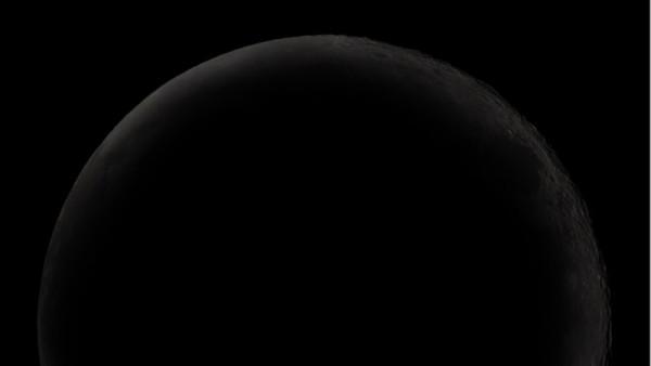 moon-new-lg-e1464200632759
